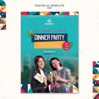 ディナーパーティーの縦のポスターテンプレート