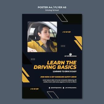 女性ドライバーと自動車教習所の縦のポスターテンプレート