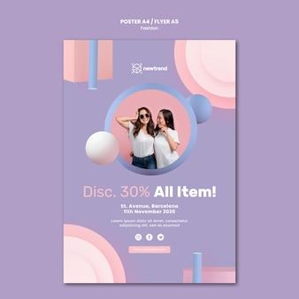 Вертикальный шаблон плаката для розничного магазина модной одежды