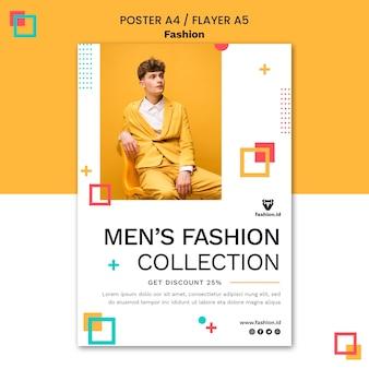 남성 모델 패션에 대한 세로 포스터 템플릿