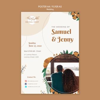 잎과 부부와 꽃 결혼식을위한 수직 포스터 템플릿