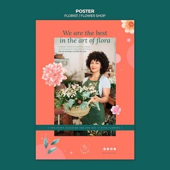 꽃 가게 사업을위한 세로 포스터 템플릿