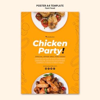 프라이드 치킨 요리에 대한 세로 포스터 템플릿