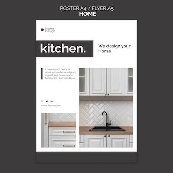 Вертикальный шаблон плаката для домашнего интерьера с мебелью