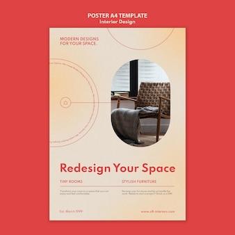 인테리어 디자인을 위한 세로 포스터 템플릿