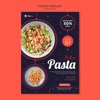 이탈리아 요리 레스토랑의 세로 포스터 템플릿