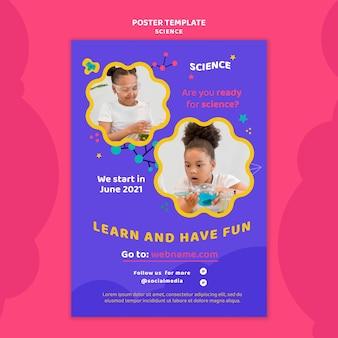 어린이 과학을위한 세로 포스터 템플릿