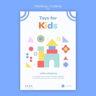 아이 장난감 온라인 쇼핑을위한 수직 포스터 템플릿
