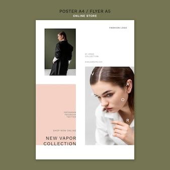 Вертикальный шаблон плаката для минималистичного интернет-магазина модной одежды