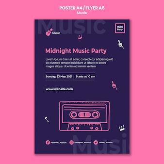 音楽パーティーの縦のポスターテンプレート