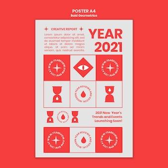 新年のレビューとトレンドのための垂直ポスターテンプレート