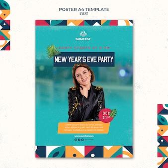 섣달 그믐 파티를 위한 세로 포스터 템플릿 무료 PSD 파일
