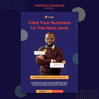 プロのビジネスソリューションのための垂直ポスターテンプレート