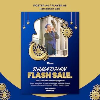 Вертикальный шаблон плаката для продажи рамадана