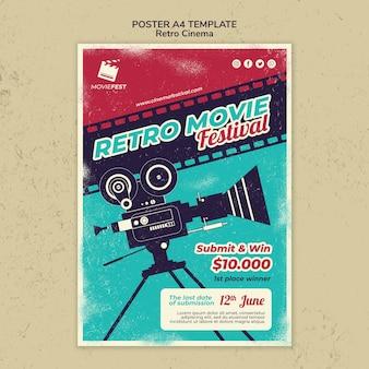 Вертикальный шаблон плаката для ретро кино
