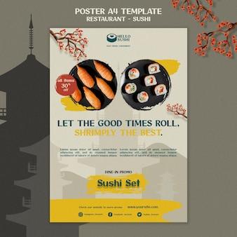 스시 레스토랑의 세로 포스터 템플릿 무료 PSD 파일