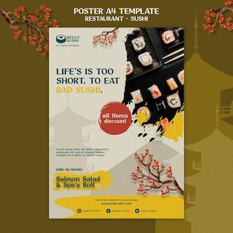 스시 레스토랑의 세로 포스터 템플릿