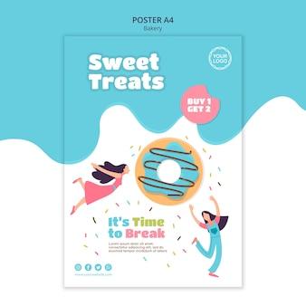 甘い焼きドーナツの縦のポスターテンプレート