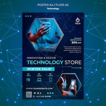 Вертикальный шаблон плаката для техно магазина