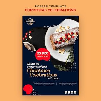 伝統的なクリスマスデザートの縦のポスターテンプレート
