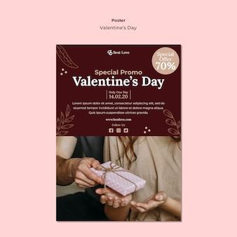 ロマンチックなカップルとバレンタインデーの縦のポスターテンプレート