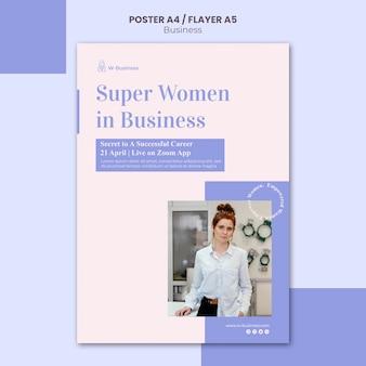 Вертикальный шаблон плаката для женщин в бизнесе