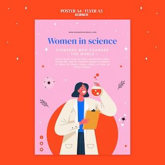 科学の女性のための垂直ポスターテンプレート