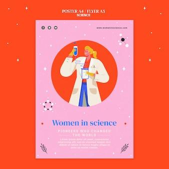 Вертикальный шаблон плаката для женщин в науке