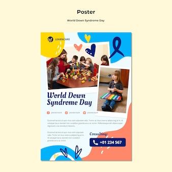Вертикальный шаблон плаката ко всемирному дню синдрома дауна