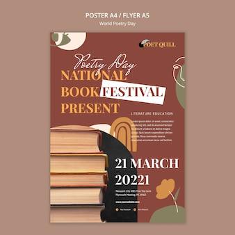 世界詩歌記念日のお祝いの縦のポスターテンプレート
