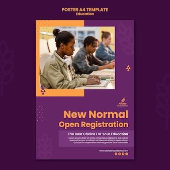 Vertical poster for university education