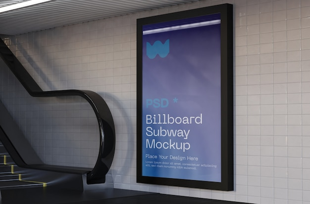 垂直地下鉄広告モックアップ
