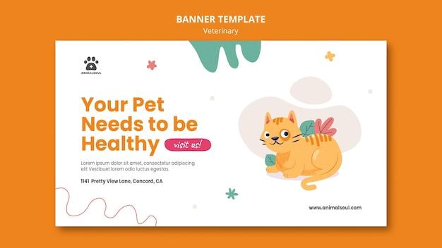 Vet clinic template banner