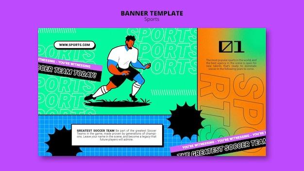 Modello di banner di calcio illustrazione vibrante