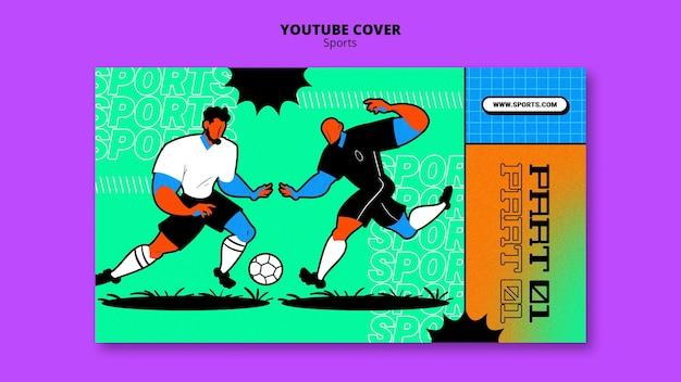 鮮やかなイラストサッカーテンプレートyoutubeカバー