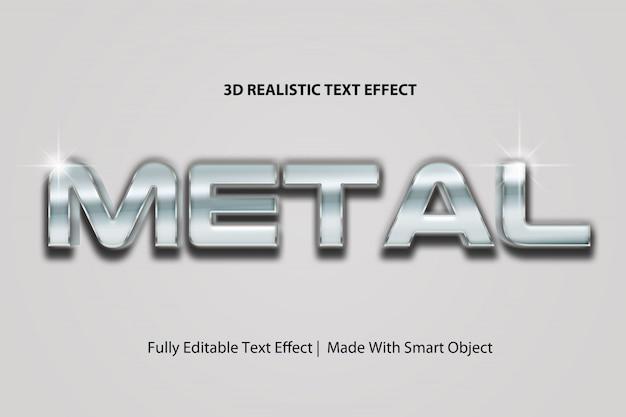 Стиль слоя с кинематографическим эффектом видеоигры