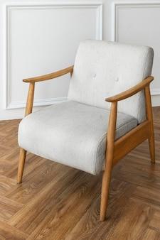 Vintage armchair mockup psd in mid century modern style