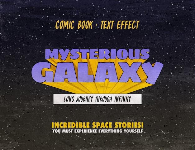Винтажный стиль текста комиксов