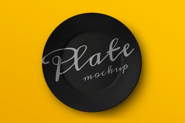 Винтажная белая фарфоровая тарелка png, макет, с изображением общественного домаи