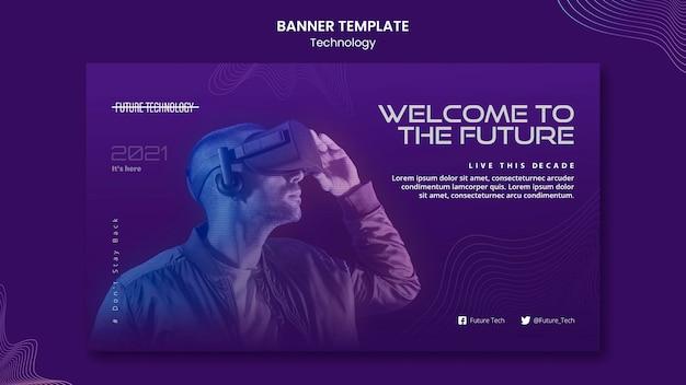 Шаблон баннера виртуальной реальности