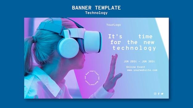仮想現実のバナー テンプレート