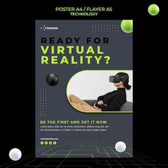 가상 현실 포스터 템플릿