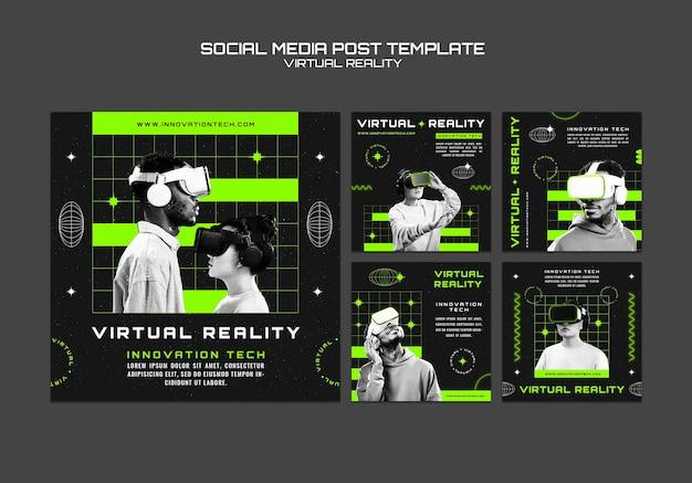 Шаблон сообщения в социальных сетях виртуальной реальности