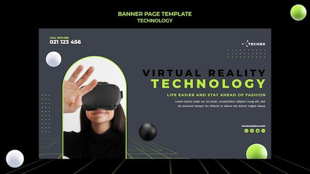 Modello di banner di tecnologia di realtà virtuale