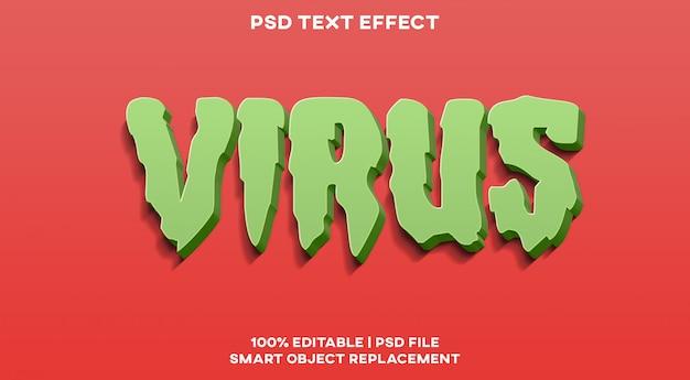 Вирусный текстовый эффект