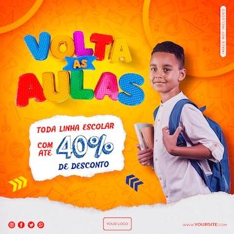 Volta as aulas in brazil social media template