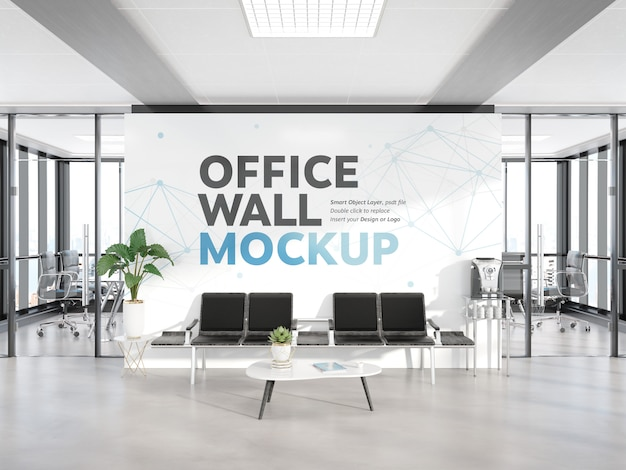 Waiting room in modern office mockup