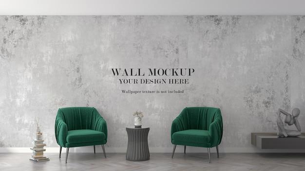 緑のアームチェアの後ろの待合室の壁のテンプレート