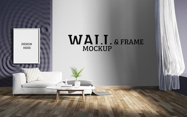 壁とフレームのモックアップ-リビングルームには印象的な波状の壁があります