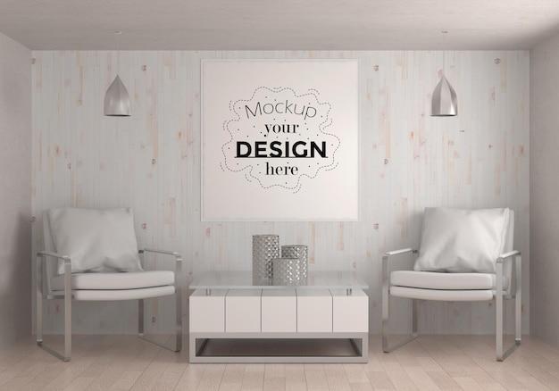 リビングルームのモックアップの壁の芸術または額縁